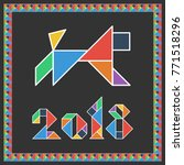 tangram brain game happy new...