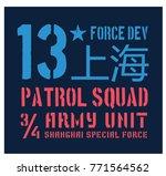 shanghai military plate ... | Shutterstock . vector #771564562