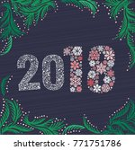 merry christmas and happy new... | Shutterstock .eps vector #771751786