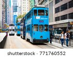 hong kong   april 3   2016 ... | Shutterstock . vector #771760552