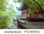 historic architecture of china.   Shutterstock . vector #771769552