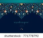 vector vintage decor  ornate... | Shutterstock .eps vector #771778792