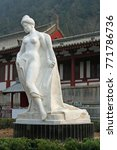 Small photo of Statue of Yang Guifei in Xi an, China
