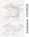 set contour illustrations of... | Shutterstock .eps vector #771795115