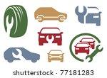 auto repair elements | Shutterstock .eps vector #77181283