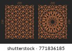 laser cutting set. woodcut... | Shutterstock .eps vector #771836185