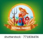 fresh farm logo | Shutterstock .eps vector #771836656