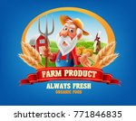farm product logo with old... | Shutterstock .eps vector #771846835