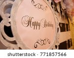 happy birthday banner | Shutterstock . vector #771857566