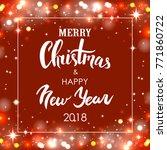 merry christmas   happy new... | Shutterstock . vector #771860722