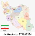 iran administrative and... | Shutterstock .eps vector #771862576