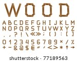 the wooden alphabet. include...   Shutterstock .eps vector #77189563