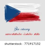 holiday background with...   Shutterstock .eps vector #771917152