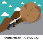 salary man vol.1 work no plans. ... | Shutterstock .eps vector #771927622