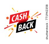 emblem cash back | Shutterstock .eps vector #771942358