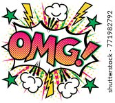omg  text design pop art styled ...   Shutterstock .eps vector #771982792
