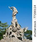 Cityscape Of Five Goat Statue ...