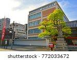 osaka  jp   apr. 12  shitennoji ... | Shutterstock . vector #772033672