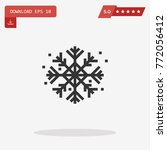 outline snowflake icon isolated ...