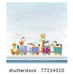 customizable birthday card with ... | Shutterstock .eps vector #77214310