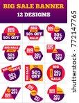 big sale banner | Shutterstock .eps vector #772147765