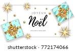 christmas noel modern white... | Shutterstock .eps vector #772174066