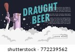 draught draft beer tap with... | Shutterstock .eps vector #772239562