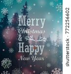 vintage retro holiday...   Shutterstock . vector #772256602