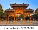 wuzhen  china   june 24  2016 ... | Shutterstock . vector #772263802