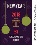 2018 new year party poster | Shutterstock .eps vector #772289188