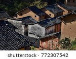 the yangchan tulou  the chinese ... | Shutterstock . vector #772307542