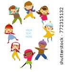 group of children  | Shutterstock .eps vector #772315132