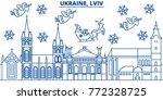 ukraine  lviv winter city... | Shutterstock .eps vector #772328725
