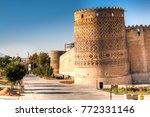 shiraz  iran   november 2017 ...   Shutterstock . vector #772331146
