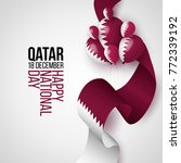 qatar national day 18 december... | Shutterstock .eps vector #772339192