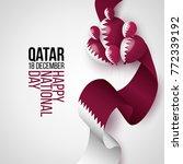 qatar national day 18 december... | Shutterstock .eps vector #772339192