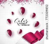 qatar national day 18 december... | Shutterstock .eps vector #772339852