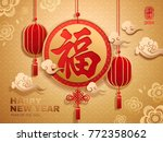 chinese new year poster ... | Shutterstock . vector #772358062