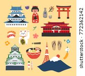 japan traditional object icons... | Shutterstock .eps vector #772362142