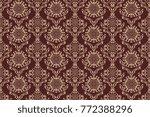 seamless ornament on background.... | Shutterstock .eps vector #772388296