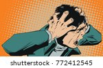 stock illustration. people in... | Shutterstock .eps vector #772412545