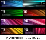 vectors   colorful web banners... | Shutterstock .eps vector #77248717