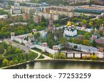 Novodevichiy Convent In Moscow  ...