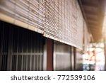 bamboo wood sunshade asian... | Shutterstock . vector #772539106