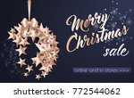 merry christmas ball made from... | Shutterstock .eps vector #772544062