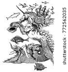fantastic sea creatures.... | Shutterstock .eps vector #772562035