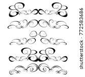 decorative  calligraphic... | Shutterstock .eps vector #772583686