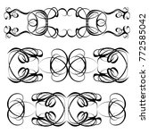 decorative  calligraphic... | Shutterstock .eps vector #772585042