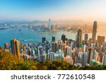 amazing view on hong kong city... | Shutterstock . vector #772610548