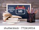 december 18. un arabic language ... | Shutterstock . vector #772614016